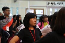 马来西亚 第六届南马少年圣乐营 6th South Malaysia Youth Church Music Camp A03-019