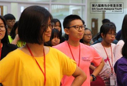 马来西亚 第六届南马少年圣乐营 6th South Malaysia Youth Church Music Camp A03-024