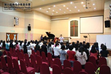 马来西亚 第六届南马少年圣乐营 6th South Malaysia Youth Church Music Camp A04-003