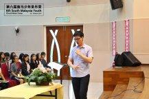 马来西亚 第六届南马少年圣乐营 6th South Malaysia Youth Church Music Camp A04-010