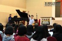 马来西亚 第六届南马少年圣乐营 6th South Malaysia Youth Church Music Camp A04-016