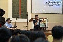 马来西亚 第六届南马少年圣乐营 6th South Malaysia Youth Church Music Camp A05-004