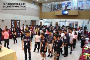 马来西亚 第六届南马少年圣乐营 6th South Malaysia Youth Church Music Camp A05-006