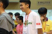 马来西亚 第六届南马少年圣乐营 6th South Malaysia Youth Church Music Camp A05-025