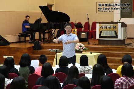 马来西亚 第六届南马少年圣乐营 6th South Malaysia Youth Church Music Camp A05-033