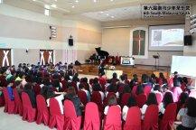 马来西亚 第六届南马少年圣乐营 6th South Malaysia Youth Church Music Camp B01-003