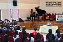 马来西亚 第六届南马少年圣乐营 6th South Malaysia Youth Church Music Camp B01-007