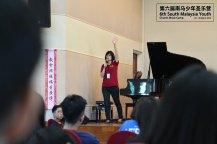 马来西亚 第六届南马少年圣乐营 6th South Malaysia Youth Church Music Camp B01-008