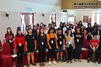 马来西亚 第六届南马少年圣乐营 6th South Malaysia Youth Church Music Camp B01-010