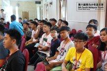 马来西亚 第六届南马少年圣乐营 6th South Malaysia Youth Church Music Camp B01-027