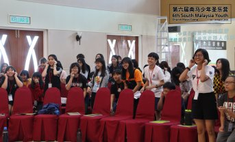 马来西亚 第六届南马少年圣乐营 6th South Malaysia Youth Church Music Camp B01-028