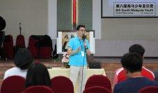 马来西亚 第六届南马少年圣乐营 6th South Malaysia Youth Church Music Camp B01-031