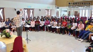马来西亚 第六届南马少年圣乐营 6th South Malaysia Youth Church Music Camp B01-033