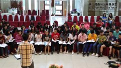 马来西亚 第六届南马少年圣乐营 6th South Malaysia Youth Church Music Camp B01-037