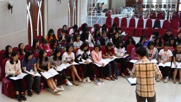 马来西亚 第六届南马少年圣乐营 6th South Malaysia Youth Church Music Camp B01-038