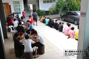 马来西亚 第六届南马少年圣乐营 6th South Malaysia Youth Church Music Camp B02-001