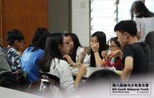 马来西亚 第六届南马少年圣乐营 6th South Malaysia Youth Church Music Camp B02-005