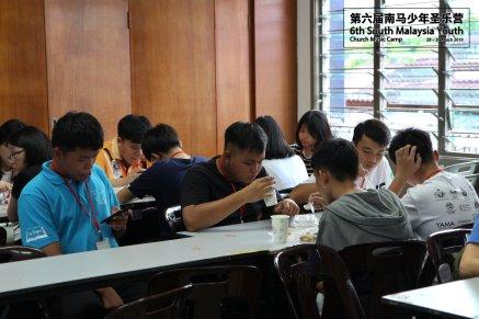 马来西亚 第六届南马少年圣乐营 6th South Malaysia Youth Church Music Camp B02-007