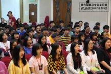 马来西亚 第六届南马少年圣乐营 6th South Malaysia Youth Church Music Camp B02-020