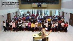 马来西亚 第六届南马少年圣乐营 6th South Malaysia Youth Church Music Camp B02-027