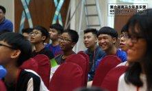 马来西亚 第六届南马少年圣乐营 6th South Malaysia Youth Church Music Camp B03-010