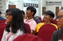 马来西亚 第六届南马少年圣乐营 6th South Malaysia Youth Church Music Camp B03-013