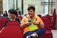 马来西亚 第六届南马少年圣乐营 6th South Malaysia Youth Church Music Camp B03-024