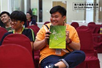 马来西亚 第六届南马少年圣乐营 6th South Malaysia Youth Church Music Camp B03-025