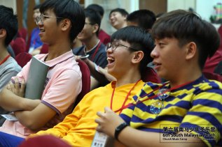 马来西亚 第六届南马少年圣乐营 6th South Malaysia Youth Church Music Camp B03-031