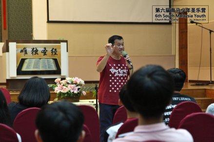 马来西亚 第六届南马少年圣乐营 6th South Malaysia Youth Church Music Camp B03-032