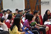 马来西亚 第六届南马少年圣乐营 6th South Malaysia Youth Church Music Camp B03-044