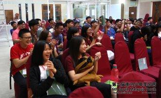 马来西亚 第六届南马少年圣乐营 6th South Malaysia Youth Church Music Camp B03-048