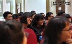 马来西亚 第六届南马少年圣乐营 6th South Malaysia Youth Church Music Camp B03-051
