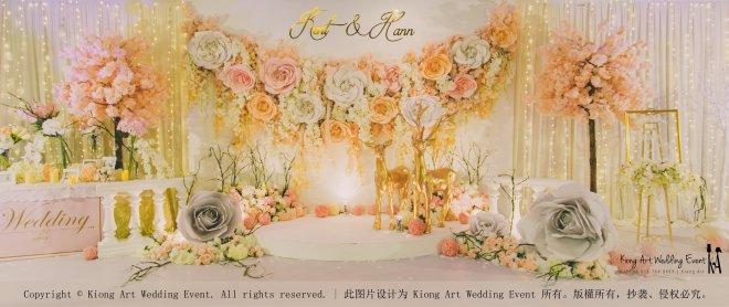 Malaysia Kuala Lumpur Wedding Event Kiong Art Wedding Deco Decoration One-stop Wedding Planning of Kent and Hann Wedding at Huang Cheng Banquet Muar A10-A01-48