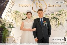 Malaysia Kuala Lumpur Wedding Event Kiong Art Wedding Deco Decoration One-stop Wedding Planning of Nelson and Jeanine Wedding 陈永馨 中国好声音 A11-A01-09