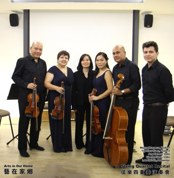String Quartet Recital Arts in Our Home Batu Pahat Johor Malaysia 弦乐四重奏演奏会 艺在家乡 峇株巴辖 柔佛 马来西亚 A017