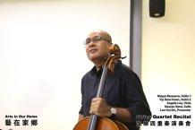 String Quartet Recital Arts in Our Home Batu Pahat Johor Malaysia 弦乐四重奏演奏会 艺在家乡 峇株巴辖 柔佛 马来西亚 A004