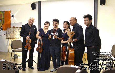 String Quartet Recital Arts in Our Home Batu Pahat Johor Malaysia 弦乐四重奏演奏会 艺在家乡 峇株巴辖 柔佛 马来西亚 A009