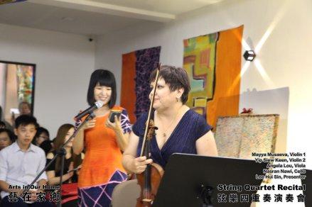 String Quartet Recital Arts in Our Home Batu Pahat Johor Malaysia 弦乐四重奏演奏会 艺在家乡 峇株巴辖 柔佛 马来西亚 A001
