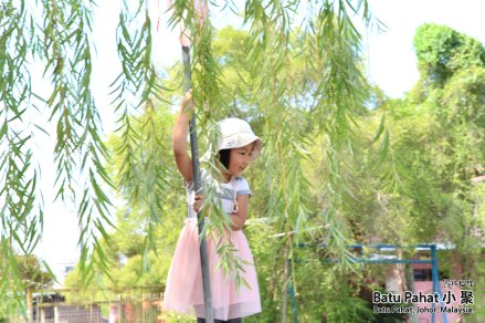 峇株巴辖 小聚 走走 Batu Pahat DIY Playground Batu Pahat Gathering 聚会 DIY乐园 A009
