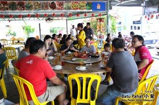 峇株巴辖 小聚 走走 Batu Pahat DIY Playground Batu Pahat Gathering 聚会 DIY乐园 A053
