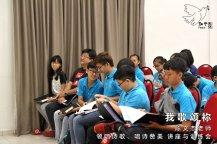 我歌颂祢2-陈文杰老师-领唱诗歌-唱诗赞美-讲座与训练会-Johor Batu Pahat 和平团契 少年团聚会-Peace Fellowship A01-10