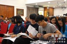 我歌颂祢2-陈文杰老师-领唱诗歌-唱诗赞美-讲座与训练会-Johor Batu Pahat 和平团契 少年团聚会-Peace Fellowship A01-12