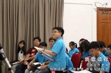 我歌颂祢2-陈文杰老师-领唱诗歌-唱诗赞美-讲座与训练会-Johor Batu Pahat 和平团契 少年团聚会-Peace Fellowship A01-13