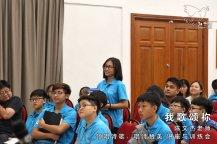 我歌颂祢2-陈文杰老师-领唱诗歌-唱诗赞美-讲座与训练会-Johor Batu Pahat 和平团契 少年团聚会-Peace Fellowship A01-17