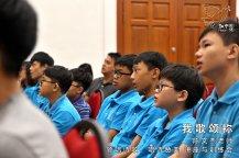 我歌颂祢2-陈文杰老师-领唱诗歌-唱诗赞美-讲座与训练会-Johor Batu Pahat 和平团契 少年团聚会-Peace Fellowship A01-26