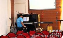 我歌颂祢2-陈文杰老师-领唱诗歌-唱诗赞美-讲座与训练会-Johor Batu Pahat 和平团契 少年团聚会-Peace Fellowship A01-01