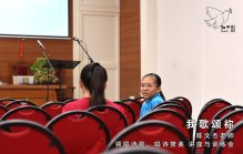 我歌颂祢2-陈文杰老师-领唱诗歌-唱诗赞美-讲座与训练会-Johor Batu Pahat 和平团契 少年团聚会-Peace Fellowship A01-02