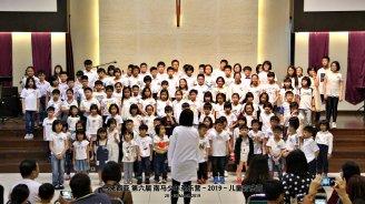 音为你 马来西亚 南马 少儿迷你音乐会 2019 儿童音乐营 马来西亚 第六届 南马少年圣乐营 6th South Malaysia Youth Church Music Camp B01-005