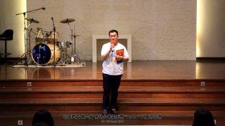 音为你 马来西亚 南马 少儿迷你音乐会 2019 儿童音乐营 马来西亚 第六届 南马少年圣乐营 6th South Malaysia Youth Church Music Camp B01-007
